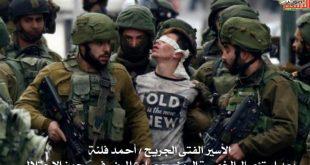 في «يوم الأسير الفلسطيني» حملة اعتقالات وانتهاكات شرسة بحق المعتقلين الفلسطينيين هذا العام