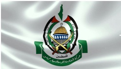 """ما معايير حماس في اختيار اسم قائمة """"القدس موعدنا"""""""