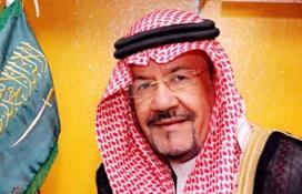 محسن الشيخ ال حسان