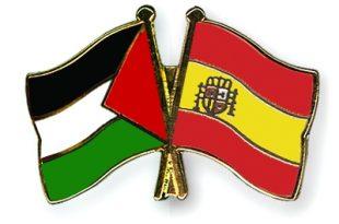 علم اسبانيا فلسطين