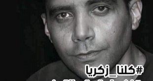 #زكريا_الزبيدي (( الذئب الجريح .. بدوي من أولاد آرنا..!!))