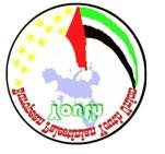 اتحاد الشباب الفلسطيني في السويد