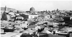 تعرف على معالم المسجد الأقصى المبارك