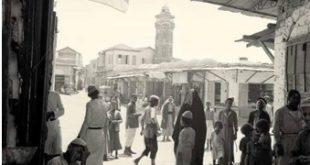 مجدل عسقلان – فلسطين – حلوة يا دنيا